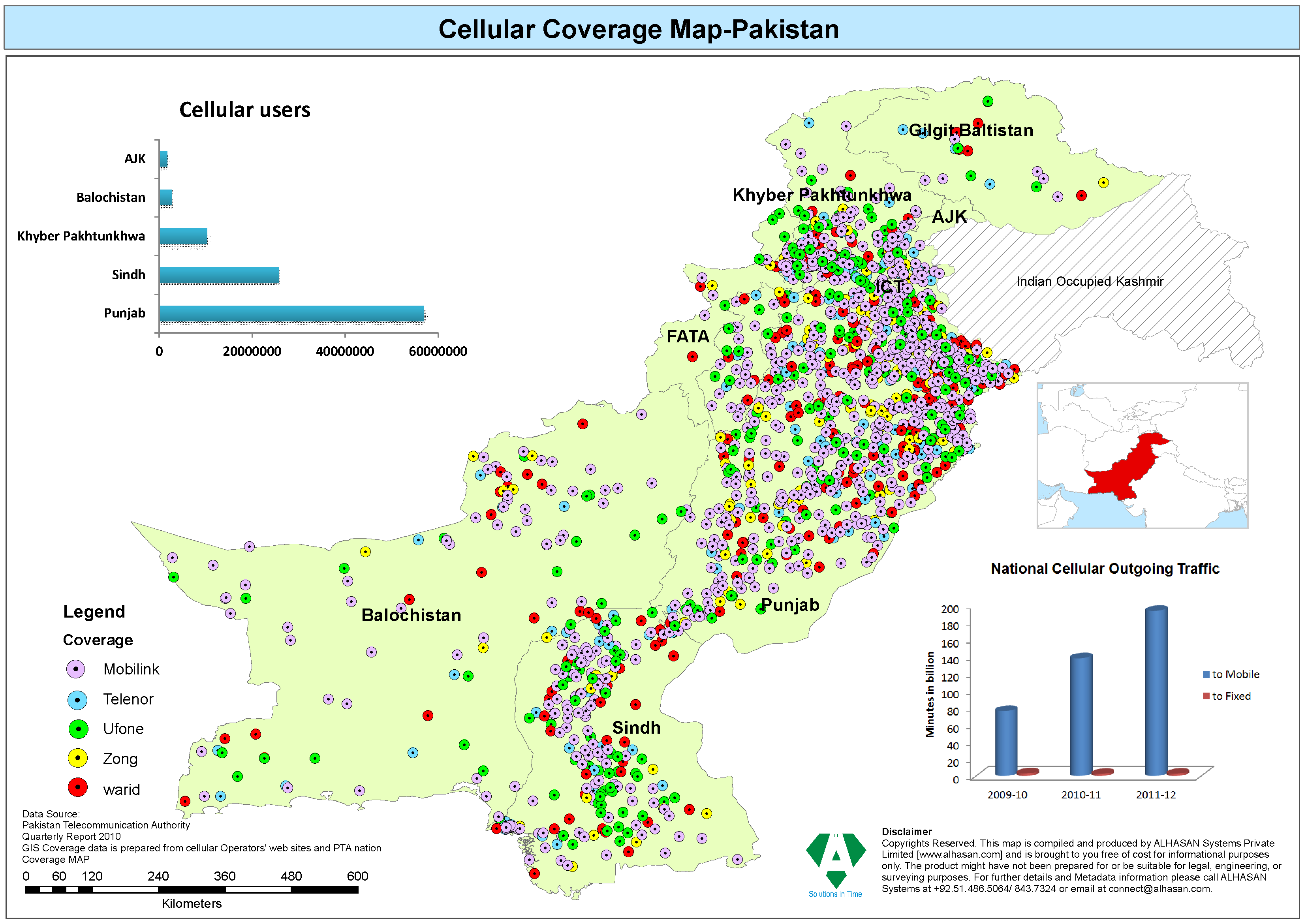 stan Cellular Coverage Map | ALHASAN SYSTEMS(PRIVATE) LIMITED on